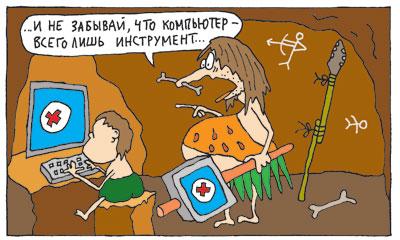 Проблема с письмами на площадках mail.ru