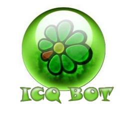 ICQ месседжер